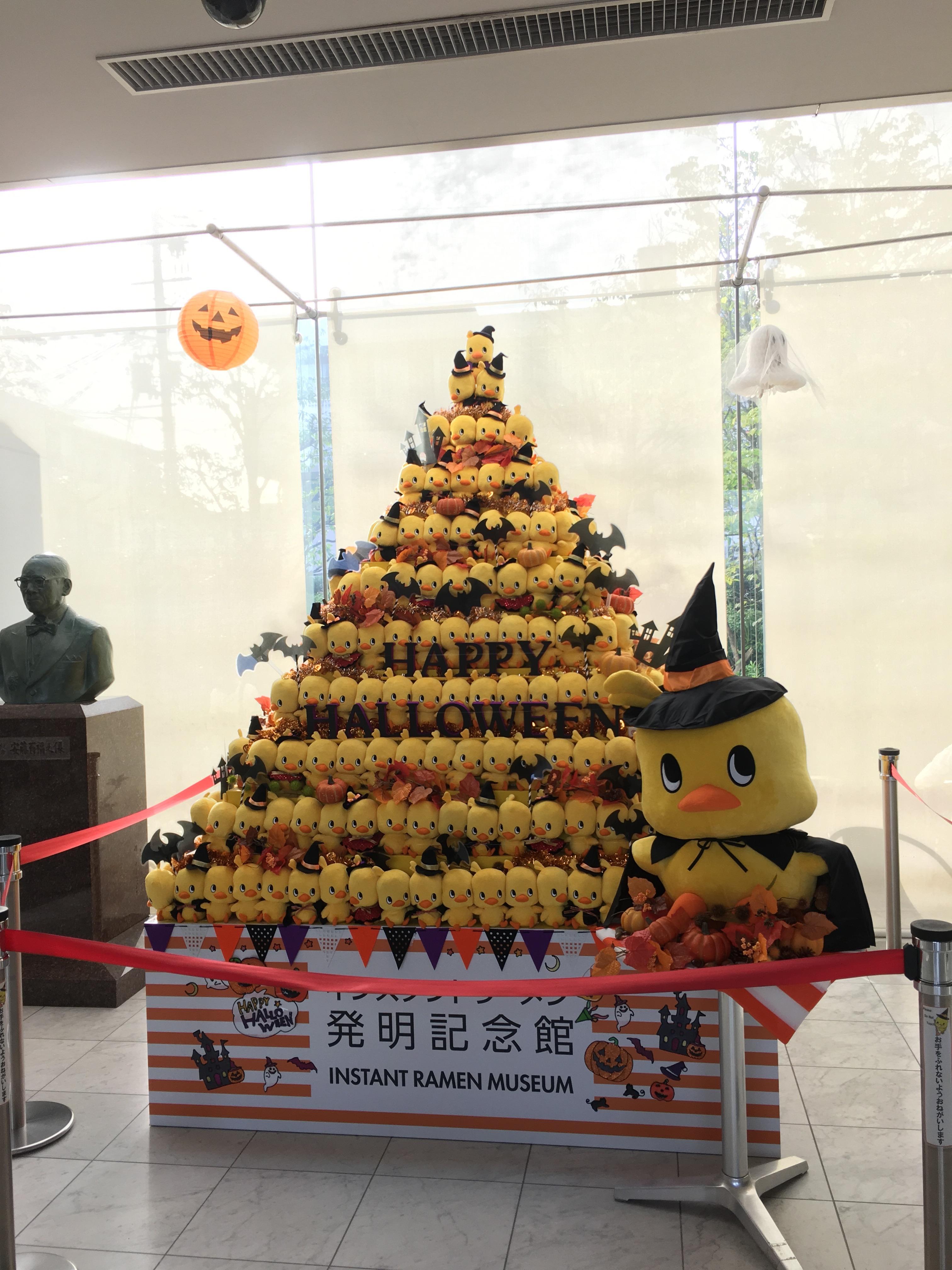 大阪府池田市のインスタントラーメン発明記念館でチキンラーメンファクトリーを体験してきたよ