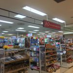 阪急豊中駅周辺の100円均一ショップのご案内