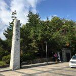 阪大豊中キャンパス出入口のご案内