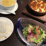 彩苑(さいえん)でリッチでお得な麻婆豆腐ランチ