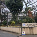 阪大のミュージアムカフェ坂でお手軽ランチやカフェタイムはいかが?