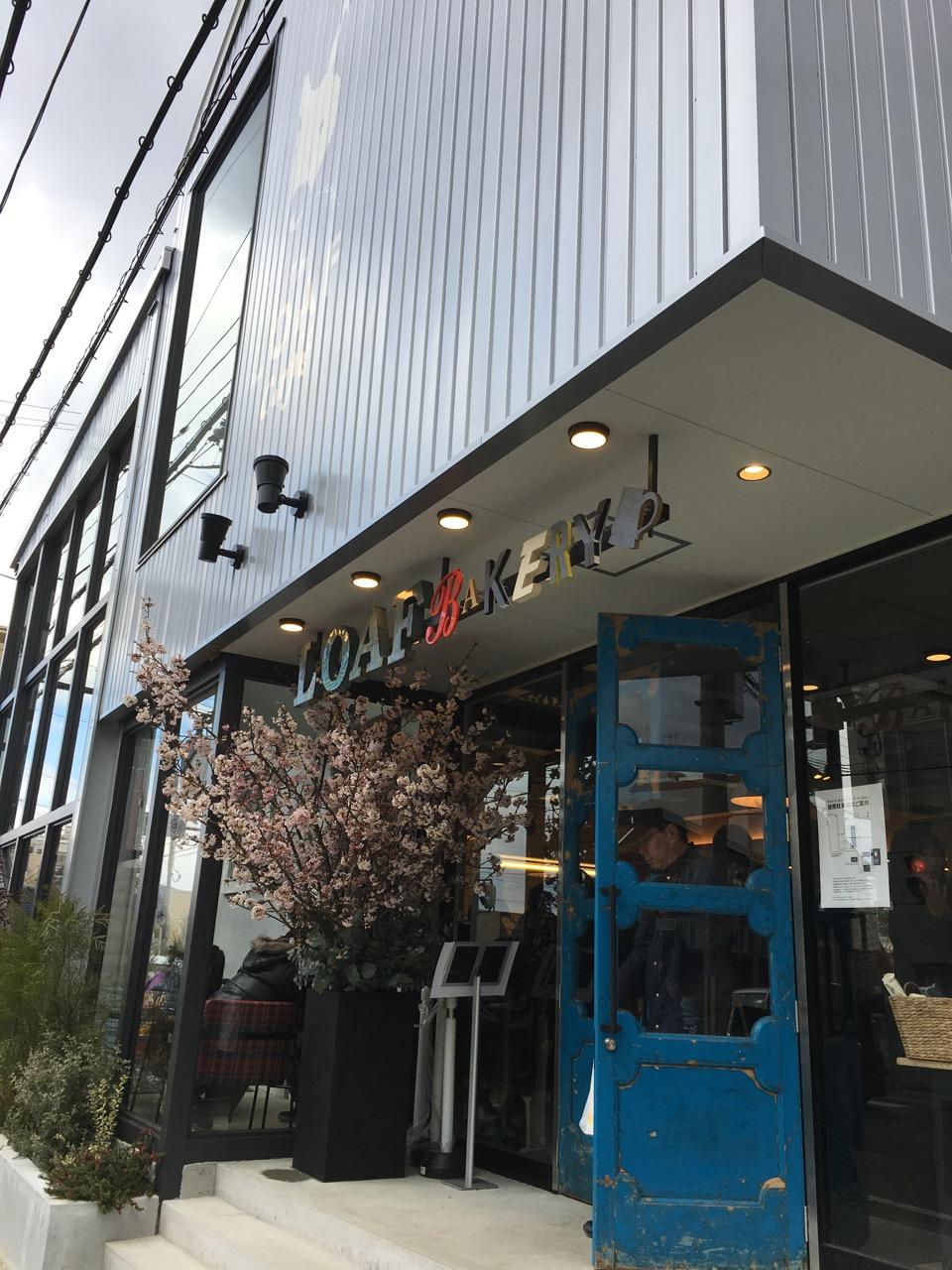 The Loaf Cafe(ザ・ローフカフェ)のランチに早速行ってきたよ。