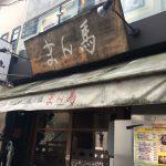 純豆腐 まん馬 新地本店 (スンドゥーフマンマ) の海鮮プリプリ純豆腐