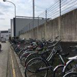 大阪国際空港(伊丹空港)の駐輪場のご案内