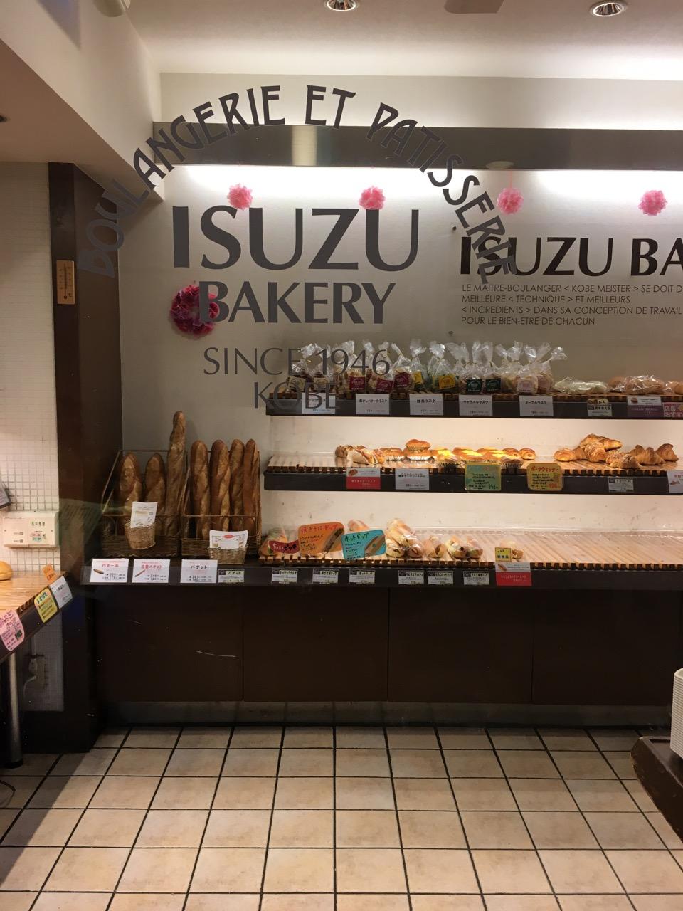 神戸みやげの朝食用パンに!イスズベーカリー 北野坂店