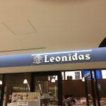 レオニダス千里中央店のチョコソフトとドリンクでリッチな気分