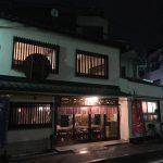 蛍池駅からすぐの人気味噌ラーメン、みつか坊主 本店