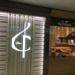 大阪駅のパン、デ・トゥット・パンデュース エキマルシェ大阪店 (de tout Painduce)