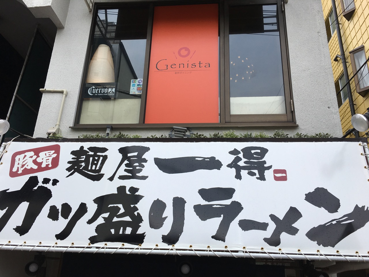 石橋の麺屋一得。おなかいっぱいだけど、また食べたい。