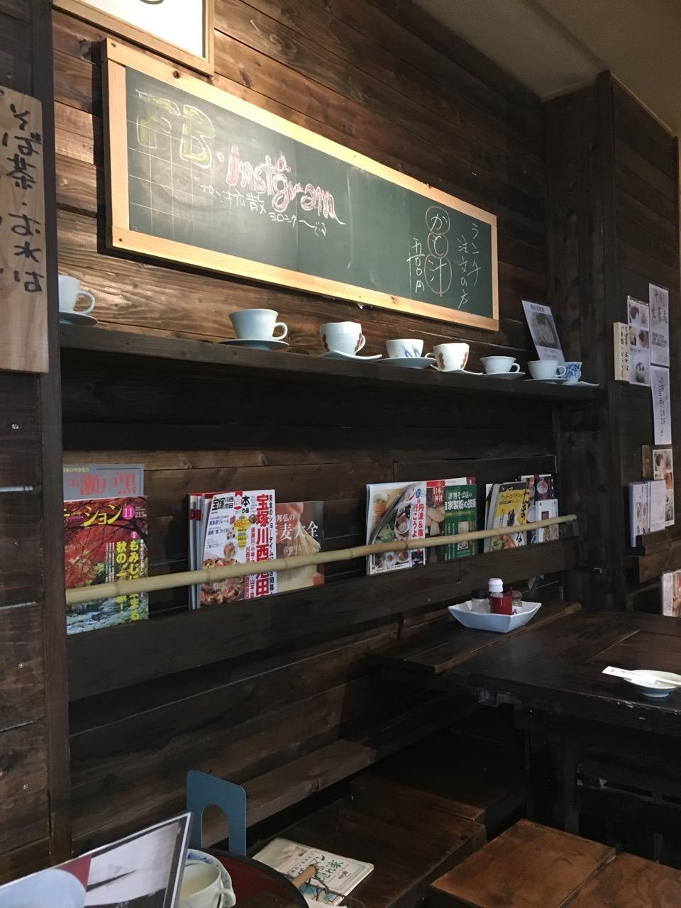 蕎麦屋 斐川(ひかわ)の隠れ家ランチ