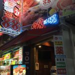 沖縄はシメのステーキ?ステーキハウス88国際通り西口店