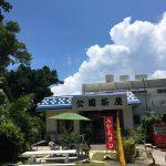 川平公園茶屋(かびらこうえんちゃや)にて、のんびりゆっくりと八重山そば