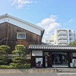 灘の酒蔵見学2!菊正宗酒造記念館