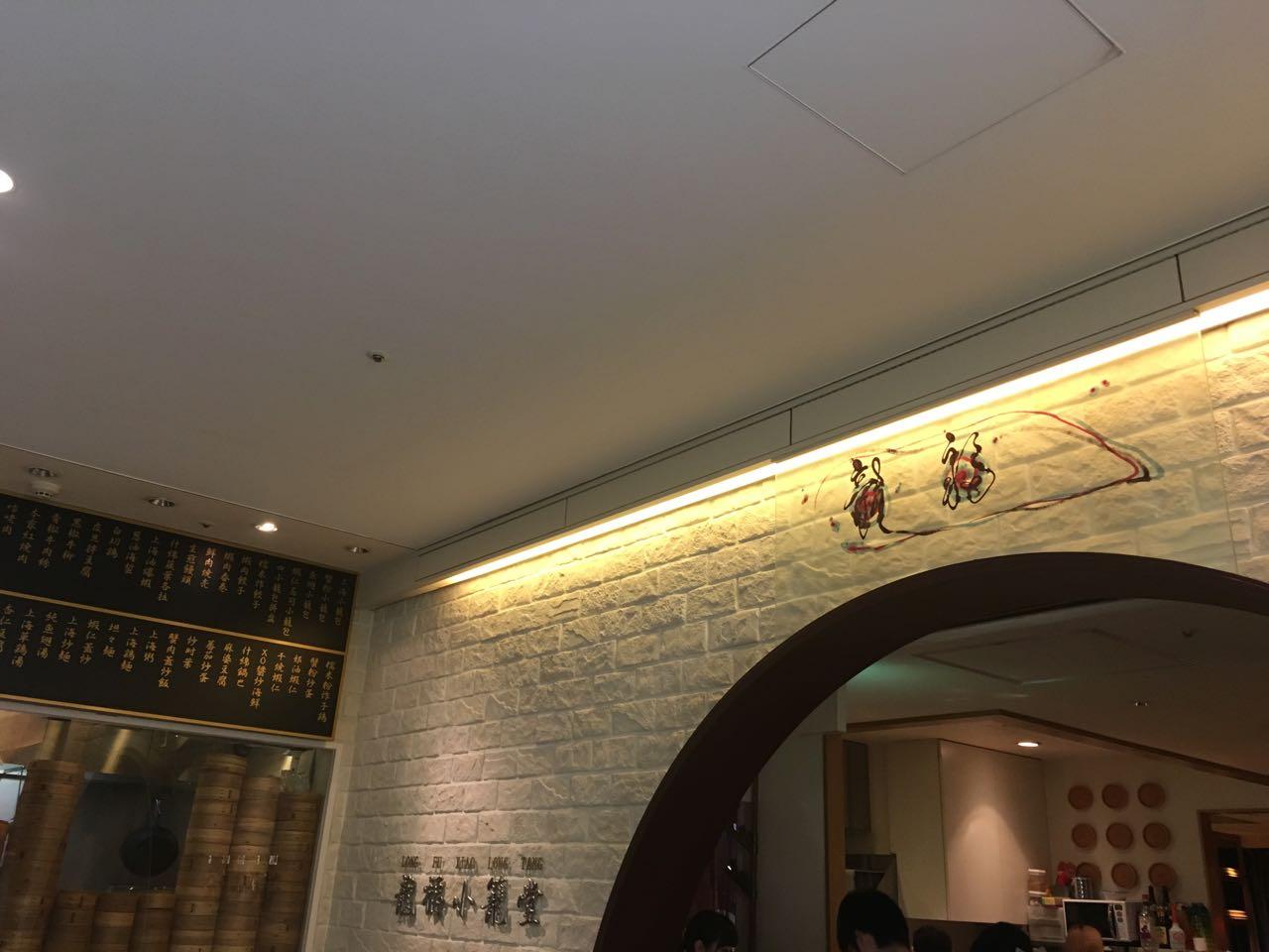 週末はデザートブッフェ付き!龍福小籠堂 NU茶屋町店