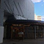 アイスコーヒーをジョッキで珈琲屋OB(オービー)新神戸店