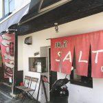 池田のあっさり感動塩ラーメン!SALT(ソルト)
