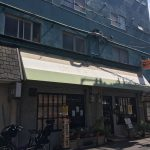 関大前の老舗カレー、タンダーパニー