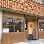 ロマンチック街道近くの可愛い和菓子屋さん、喜楽(キラク)