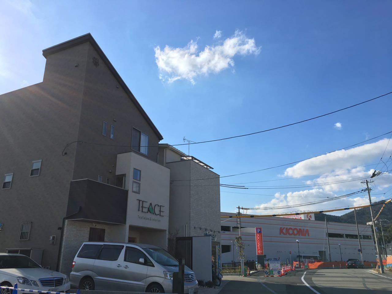 川西の新しいまちのカフェTEACE Teasalon&Interior