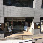 阪大豊中キャンパス食堂へ行こう!図書館下食堂(かんした)でランチ