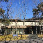 阪大豊中キャンパス食堂へ行こう!待兼山会館リブレ(LIBRE)