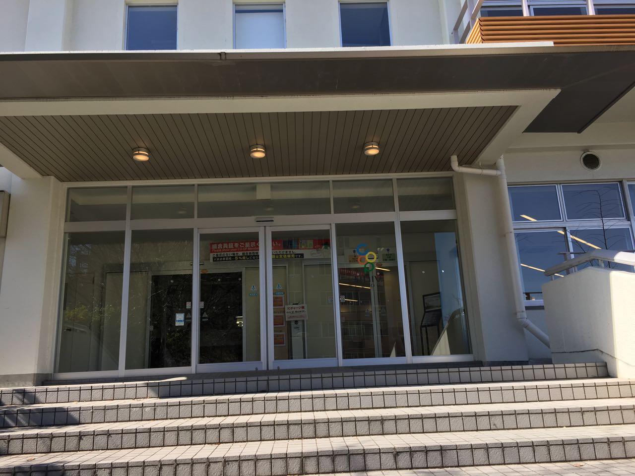 阪大豊中キャンパス食堂へ行こう!生協3階カフェテリア食堂(さんしょく)