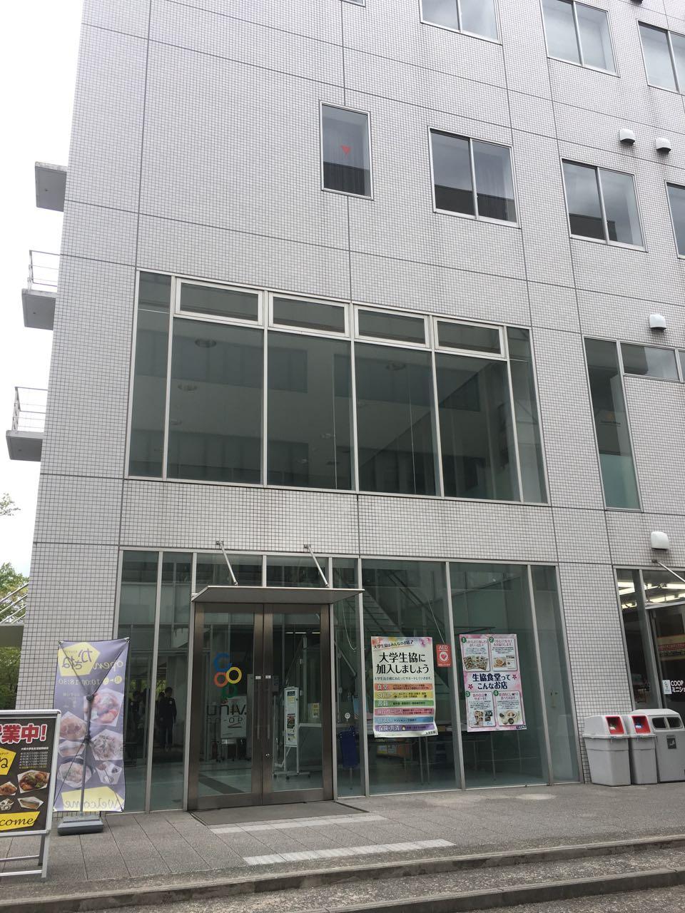 阪大豊中キャンパス食堂のご案内