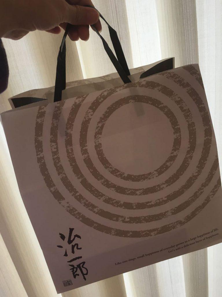 △治一郎のバームクーヘンの紙袋