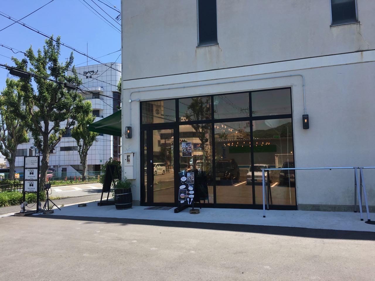 箕面で駐車場が広いオシャレカフェ!ウェアハウスコーヒー(Ware House Coffee)
