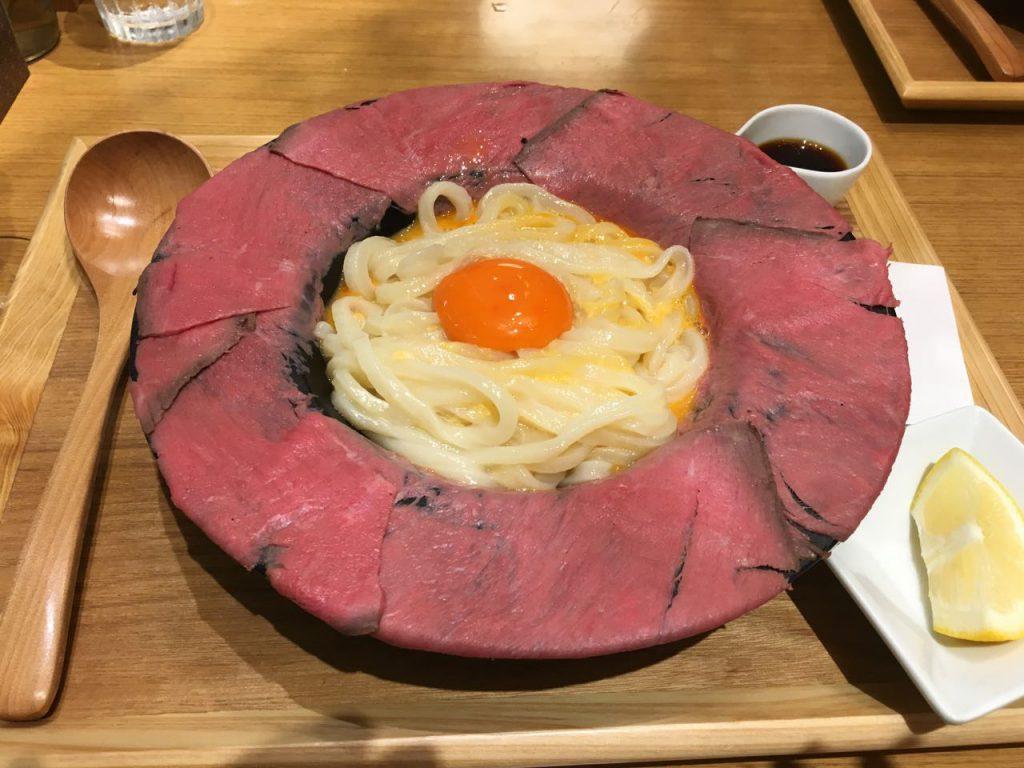 麺 マルヨシ 所 製