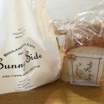 お気に入りパン屋さんSunny Side(サニーサイド)