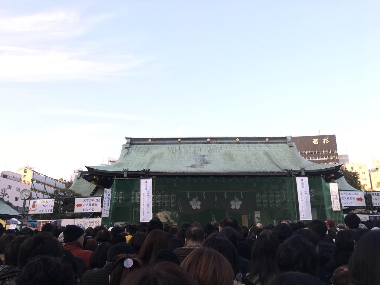 大阪天満宮に家族で初詣に行ってきたよ