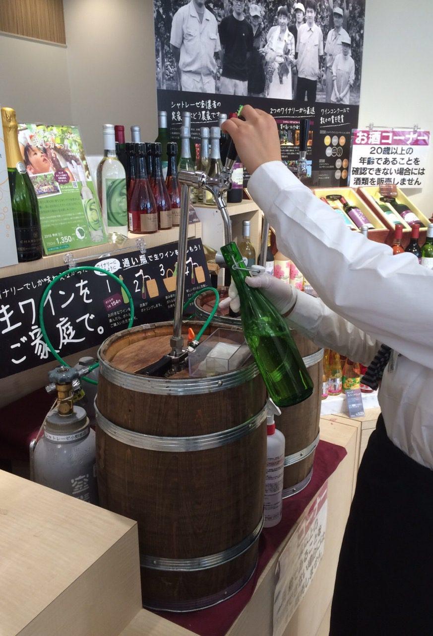 シャトレーゼの生ワインが美味しかった!