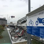 2時間無料!大阪国際空港(伊丹空港)の駐輪場のご案内