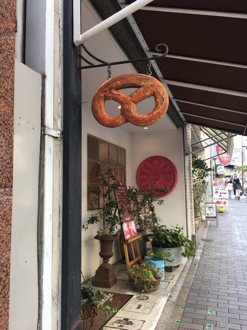 神戸らしいオシャレなパン屋さんル・ディマンシュ トアロード店 (Le Dimanche)