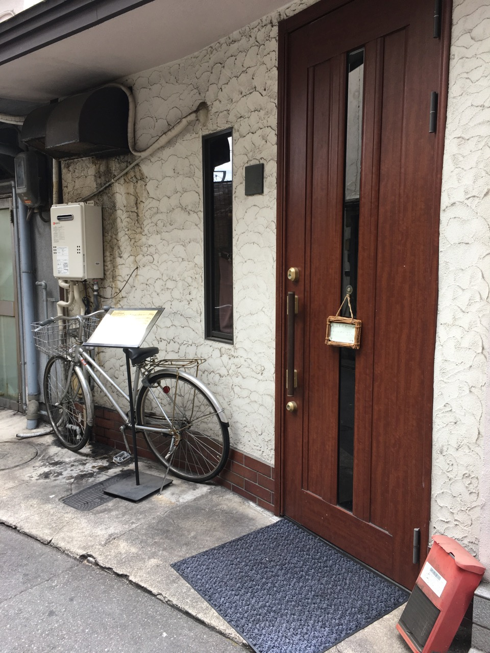 石橋の隠れ家洋食店 Rire(リィール)