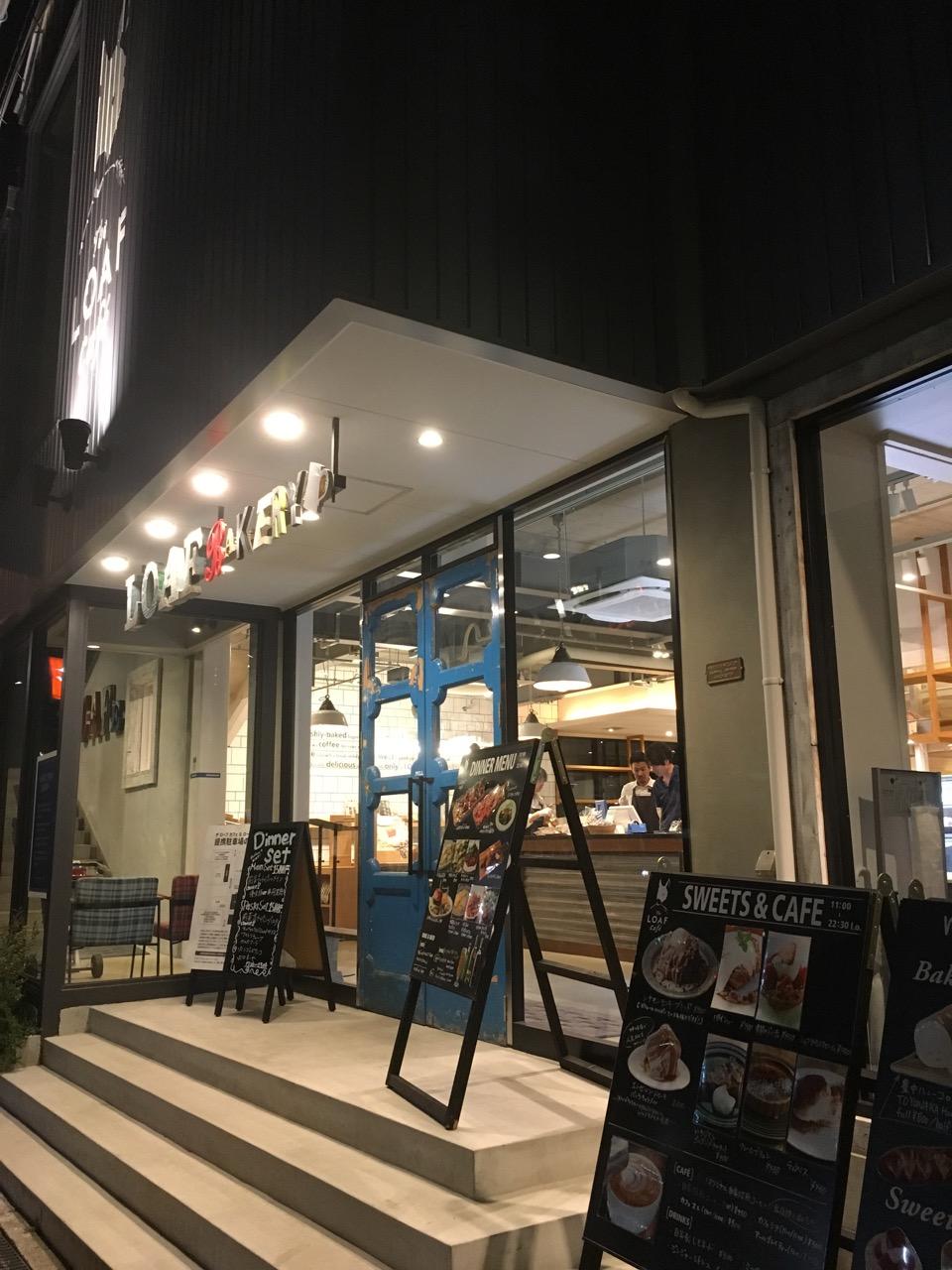 夜も素敵でした!The LOAF Cafe(ザ・ローフカフェ)