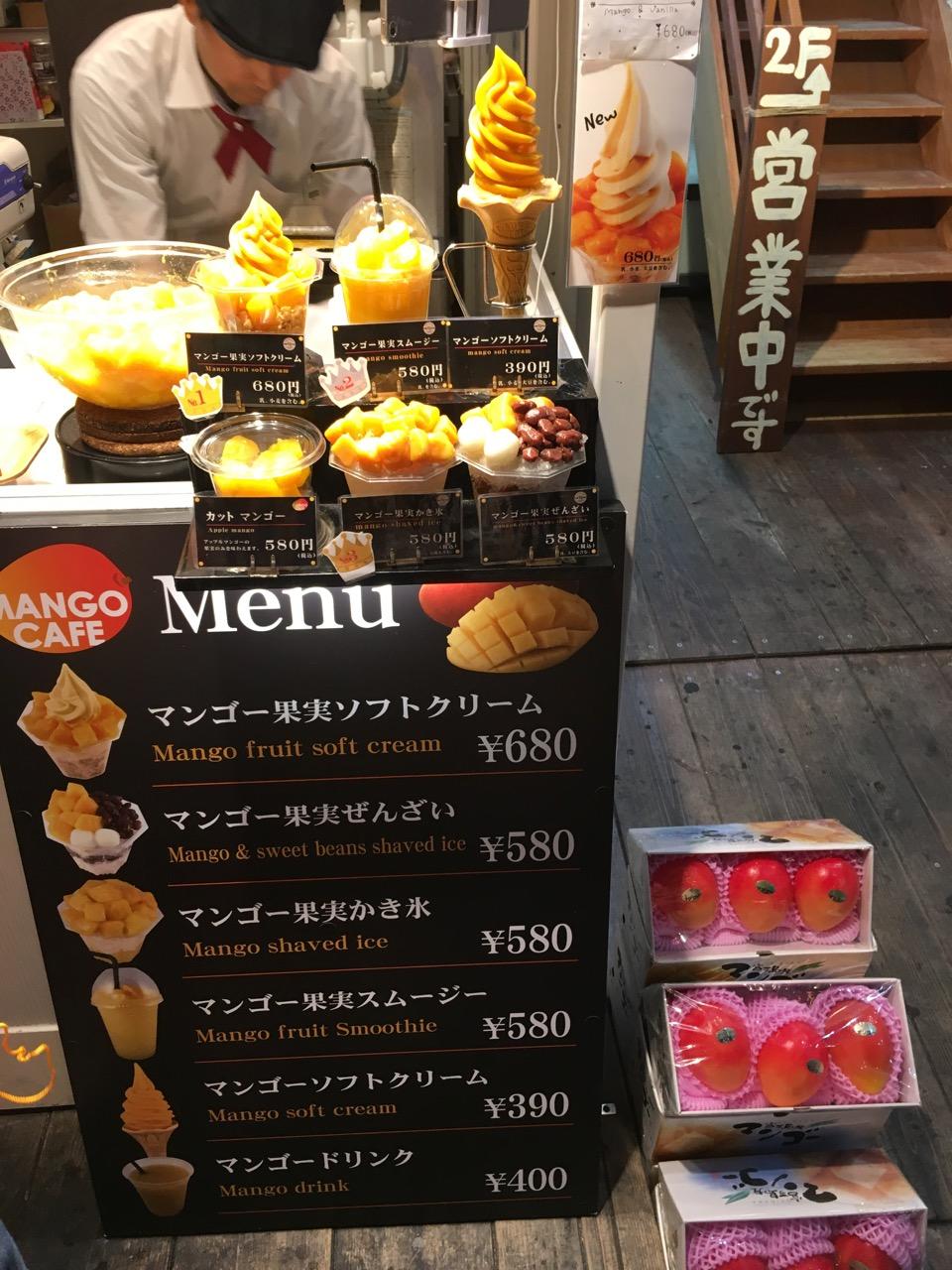 那覇国際通りMANGO CAFE 旬青果店 でマンゴーづくし!
