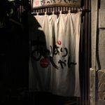 隠れ家あっぱりしゃんの沖縄料理
