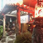 石垣島の美味しいものたっくさん!あだん亭