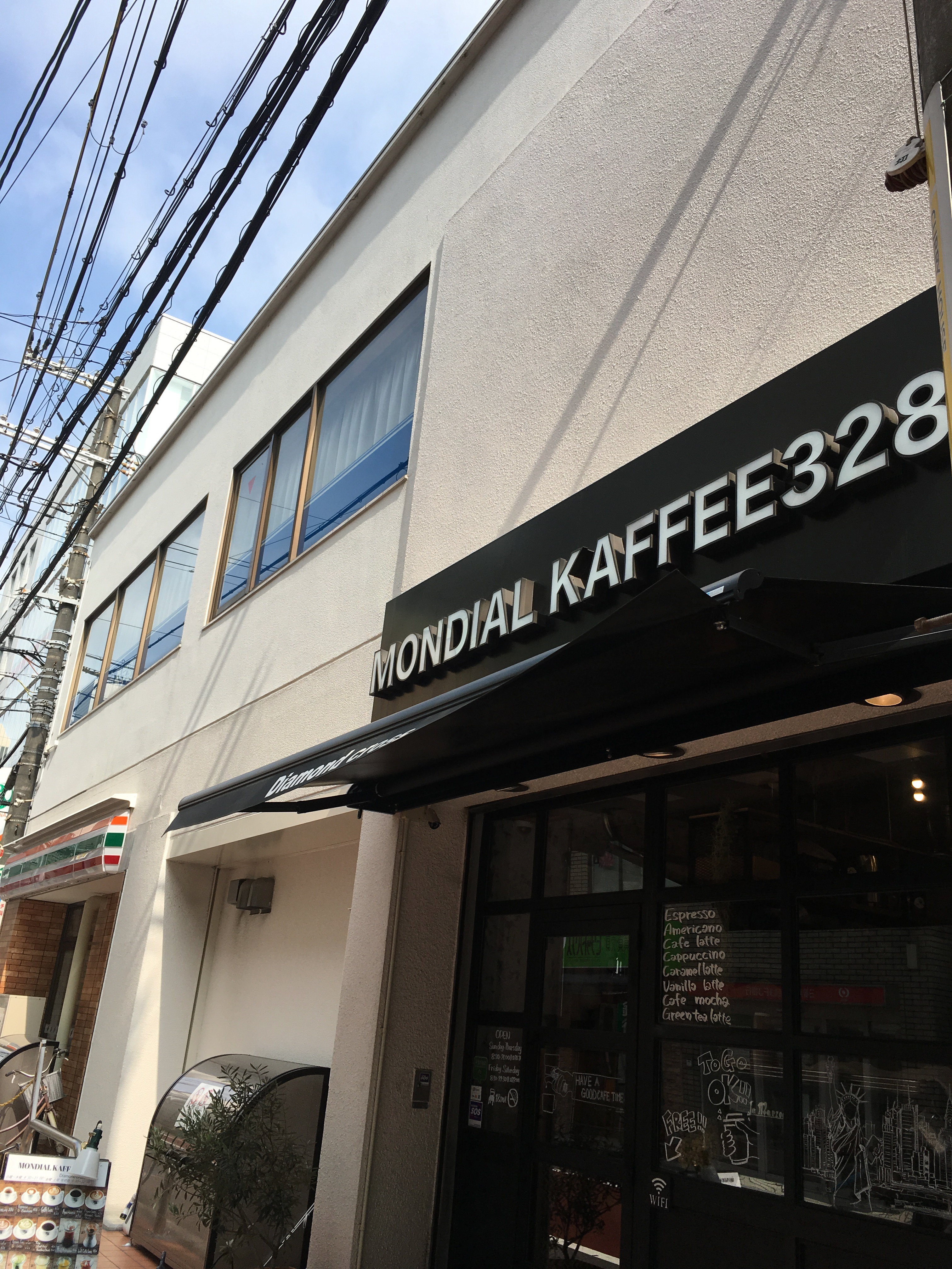 西宮北口の素敵なカフェ!でも店名が覚えられない!MONDIAL KAFFEE328 Diamond cross