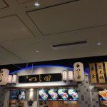 魚介の濃厚つけ麺でお腹いっぱい!つじ田 ららぽーとEXPOCITY店