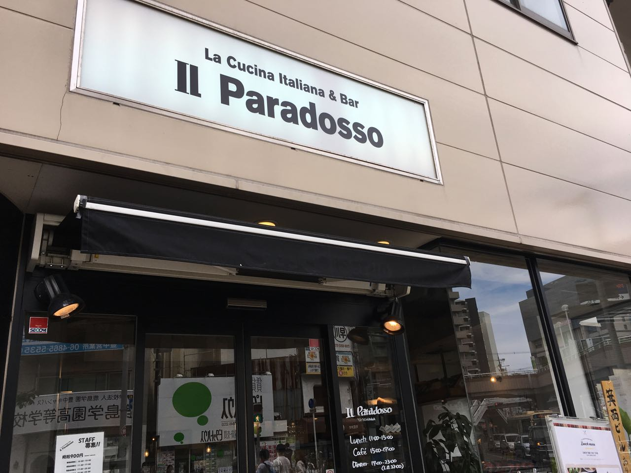 ランチはパンとサラダ食べ放題!イルパラドッソ豊中駅前店(Il Paradosso)