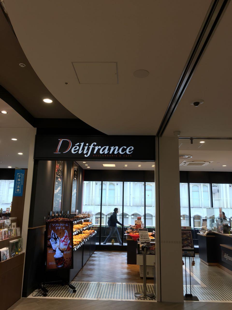 デリフランス 千里中央店(Delifrance)ちょっと休憩に便利!