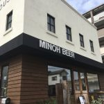昼間っから箕面ビール!ミノオビールウエアハウス(MINOH BEER WAREHOUSE)