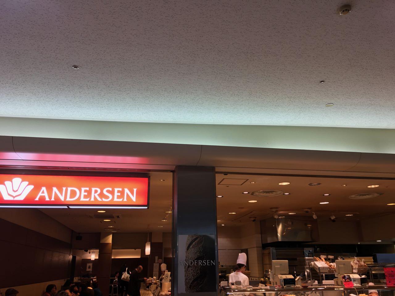 奥に広いよ!アンデルセン大阪空港店 (ANDERSEN)と展望デッキ工事中の話