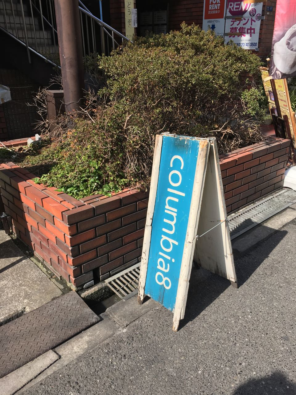 コロンビアエイト堺筋本町店(Columbia8)で花火を食べた!
