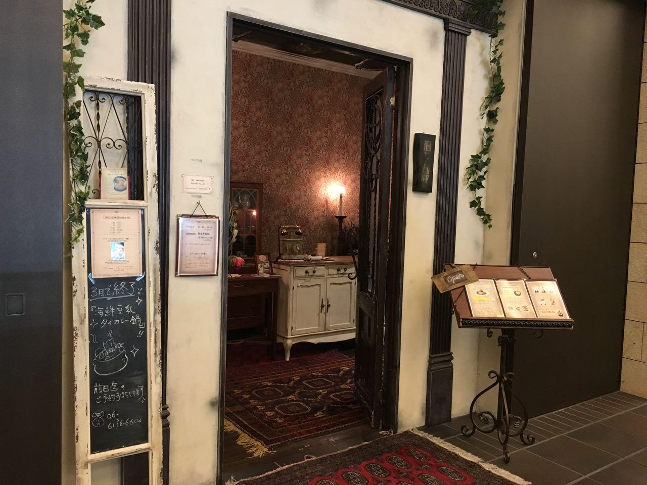 旧ヤム邸中之島洋館の素敵空間にて絶品スパイスカレー。