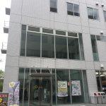 阪大豊中キャンパス食堂へ行こう!「宙(そら)」が「かさね」になったよ!