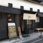 山田駅から徒歩15分だけど満席!松阪牛麺(まつざかぎゅうめん)吹田店の和風麺。